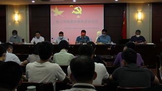 雷竞技newbee官网公司党总支开展重点领域集体廉政谈话会